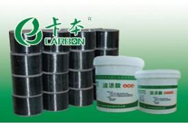 北京碳纤维价格
