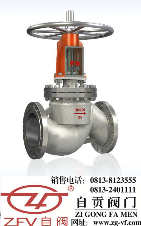 截止阀 (RF)J56CR-J102