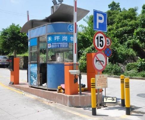 深圳昕晖亚停车场系统黄贝角遥控道闸,拦车挡闸,直杆道闸
