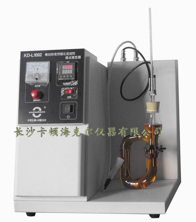 GB/T11409-2008橡胶防老剂、硫化促进剂电热熔点测定器