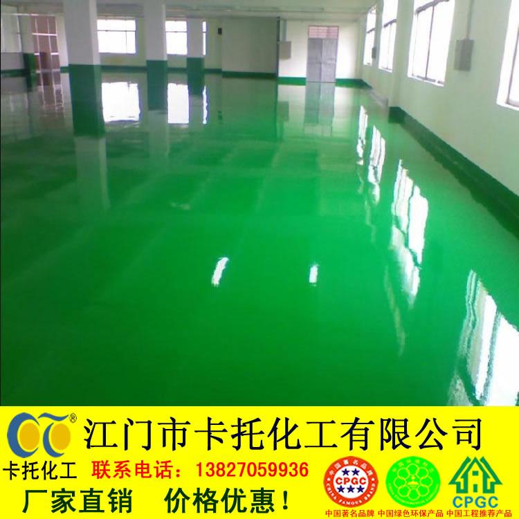中山市环氧地坪漆,环氧树脂地坪漆,环氧耐磨地板漆,水泥地面漆