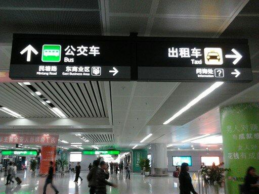 供应汽车站指示灯箱