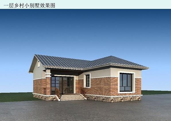 厂家直供造价低 施工周期短的永久性或临时性的节能房屋