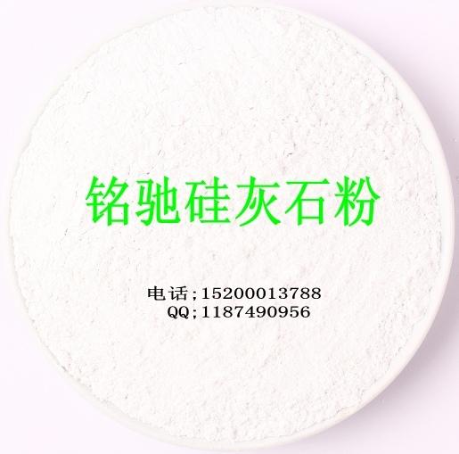 针状硅灰石粉厂家 超细硅灰石粉价格 硅灰石粉1250目 硅灰石