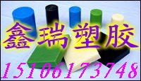 供应油尼龙/MC系列/PA6/PA66/PA6G/PA12G/P