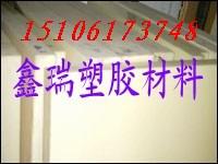 供应导电乙缩醛ACETAL板/PA66+MOS2二硫化钼板