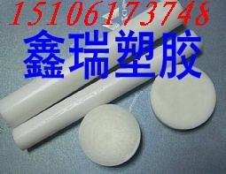 供应PTFE板-TEFLON板-四氟板-塑料王板-F4板-铁氟龙
