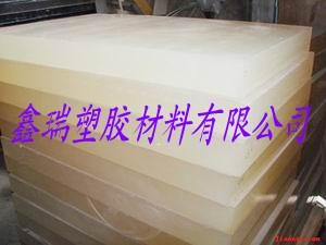 供应进口PVDF钢氟龙板 白色2F二氟板 耐酸碱聚偏二氟乙烯板