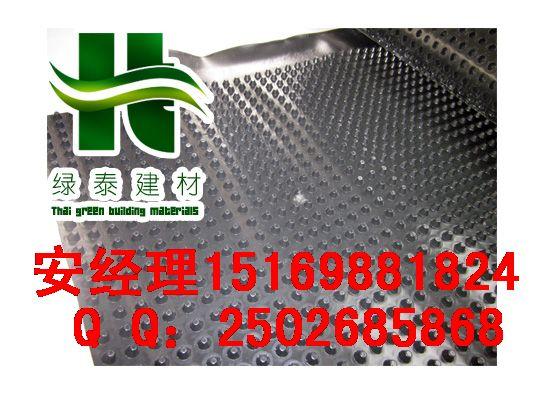 供应滁州地下室凸点【排水板】@亳州车库防穿刺排水板