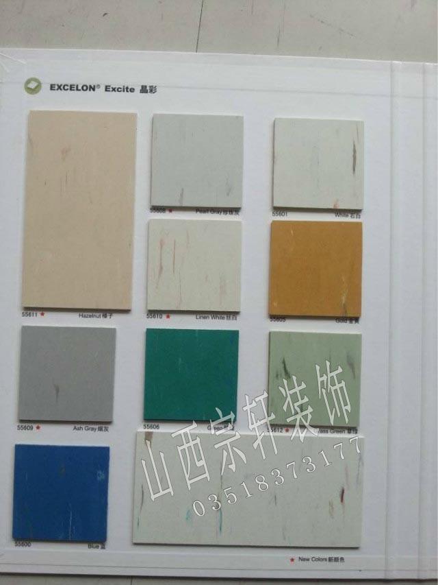 山西宗轩装饰设计工程有限公司的形象照片