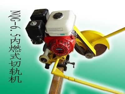 厂家专业生产电动钢轨切割机 价格低