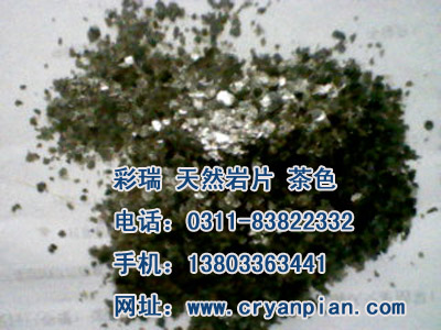 北京金黄岩片,北京天然岩片,北京岩片加工厂