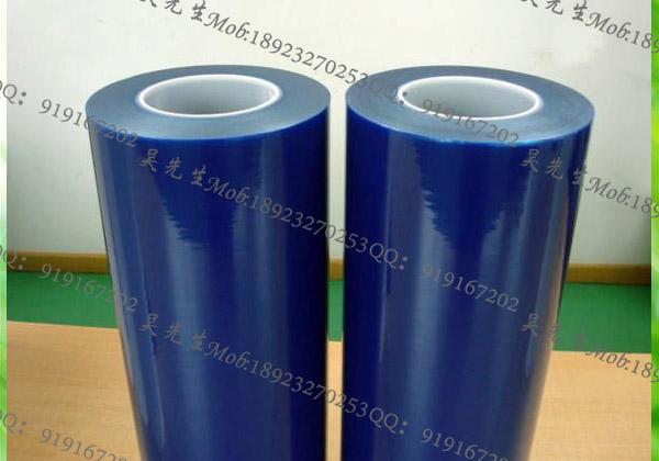 pe蓝膜 兰色瓷砖保护膜 铝板保护膜
