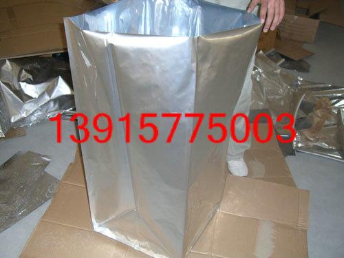 昆山供应铝箔袋