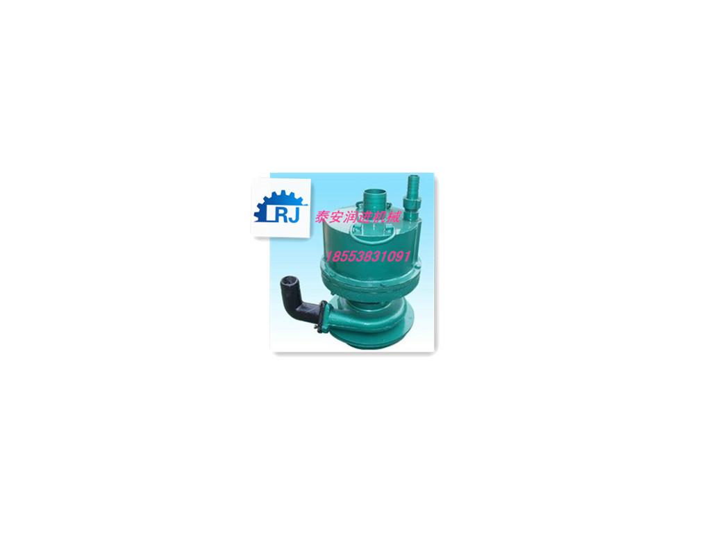 FQW潜水泵 FQW70-30W矿用潜水泵