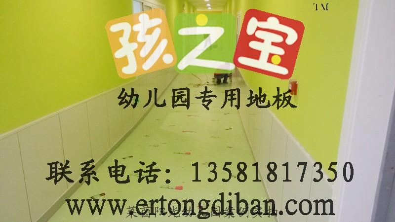 幼儿园地板,幼儿园室内装修,幼儿园pvc地板