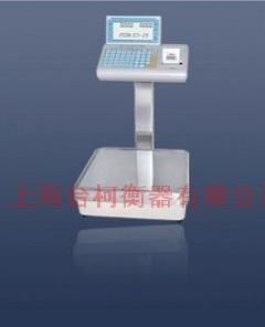 台衡惠而邦PPW系列电子台秤 15kg/0.5g不干胶标签打印型