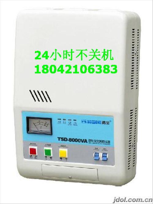 TM电子式稳压器,15KVA家用稳压电源参数