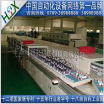 潮州《电子变压器老化线》省电节能环保 专业制作 厂家直销