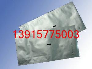 镇江药芯焊丝铝箔袋现货/镇江尼龙真空袋