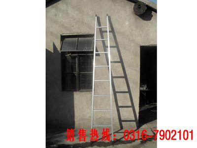 加长型铝合金梯子 防打滑铝合金梯子