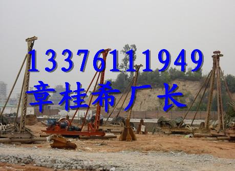 西宁冲孔打桩机手拉锤冲击钻桩机厂家