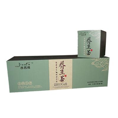 代用茶OEM代加工厂家直销吉苏弗-养生茶 精选茶礼