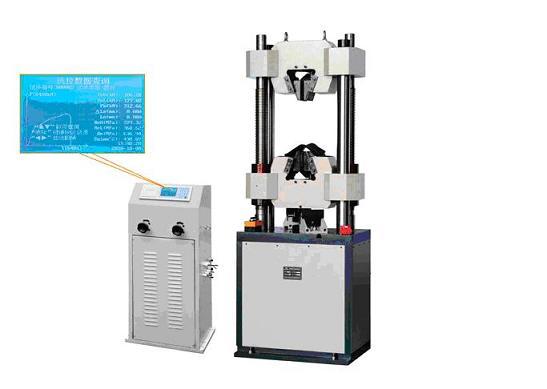 试验机之WES系列数显式液压万能试验机