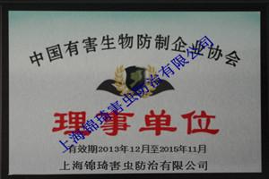 浦东专业杀蟑螂公司-上海灭鼠-上海除老鼠公司-上海杀虫公司