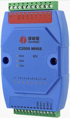 220V强电压检测,交流电信号转RS485监测模块