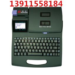 北京硕方TP60号码管打印机