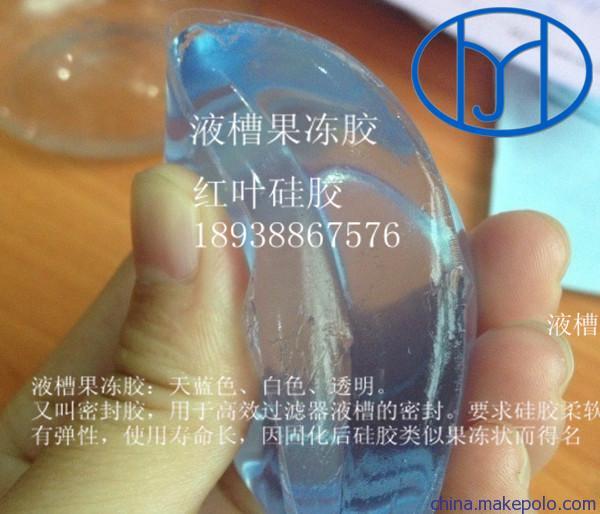 过滤器专用高温硅胶