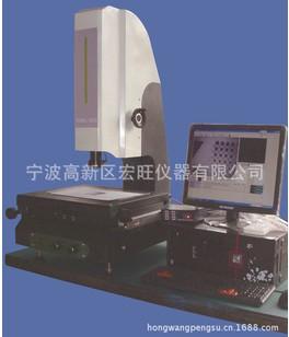 精密型影像测量仪