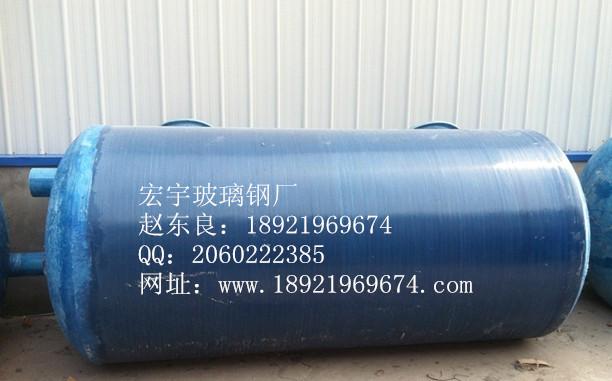 张家港市杨舍宏宇玻璃钢厂   玻璃钢化粪池图集   规格: