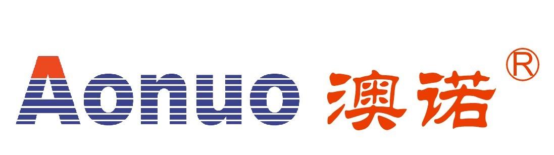 潍坊澳诺网络有限公司的形象照片