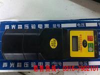 箱式工频信号发生器 工频高压发生器