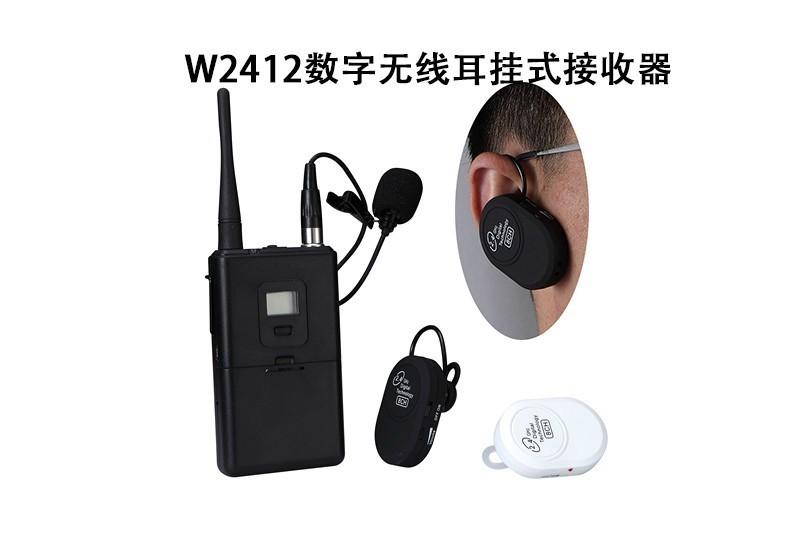 2.4GHZ无线导览系统、无线讲解器、无线导游系统