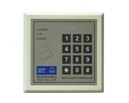 上海密码门禁安装 电子锁维修 门禁修改密码