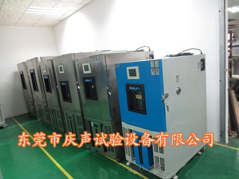 关于可程式高低温试验箱在使用中的主要注意事项