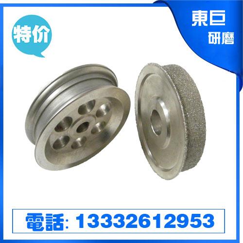 供应电镀氮化硼砂轮