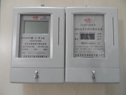 天津插卡电表,北京单相IC卡插卡电表,河北三相四线插卡预付费电表