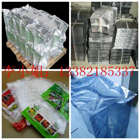 北京三层四层铝箔袋 北京电子元器件包装袋