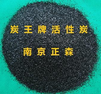 林大牌饮用水专用载银活性炭