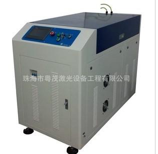 粤茂光纤激光焊接机 全自动点焊机