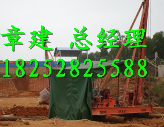 贵州冲孔打桩机手拉锤冲击钻桩机厂家