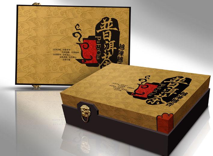 沈阳茶叶礼盒|沈阳茶叶礼盒设计哪家好|新潮
