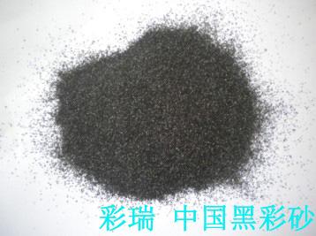 重庆彩砂批发,专业生产环氧地坪彩砂