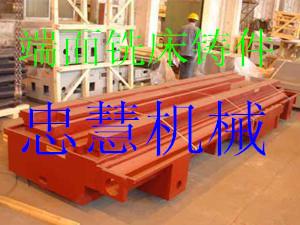 检测平板  异型铸件   机床床身铸件
