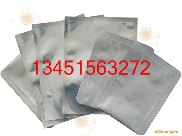 山西厂家订做卷膜 塑封膜 茶叶铝膜袋