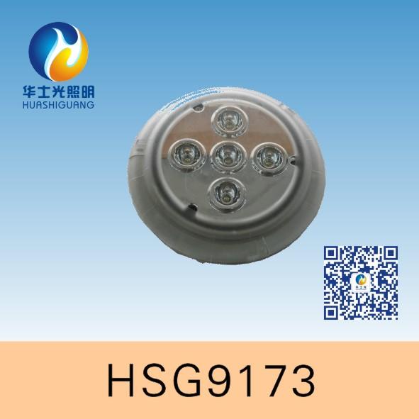 HSG9173 / NFC9173固态免维护顶灯